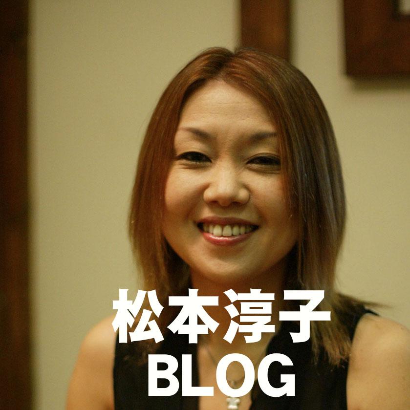 links-matumoto